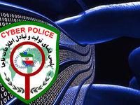 بازداشت زنی که با سایت شرطبندی کلاهبرداری میکرد
