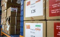 ارسال هفتمین محموله کمکهای اهدایی چین به تهران
