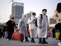 ثبت بالاترین آمار ابتلا در پکن در طول ۶هفته گذشته