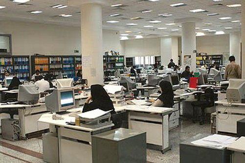 تسهیلات حمایتی کارمندان متقاضی انتقال از تهران لغو شد