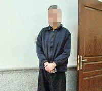 جنایت خانوادگی در تهران و مشهد با ۳کشته