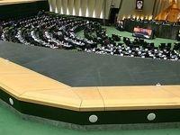 ابلاغ لایحه اصلاح قانون مبارزه با تامین مالی تروریسم