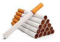 افزایش قیمت سیگار غیرقانونی است؟