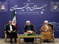 روحانی: گاز رسانی به زابل در حال پیگیری است