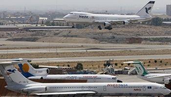 نرخ بلیت هواپیما به روز رسانی شد