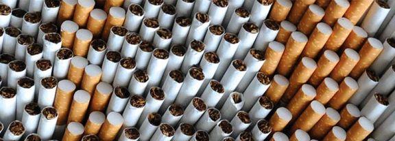 چرا قیمت سیگار افزایش یافت؟