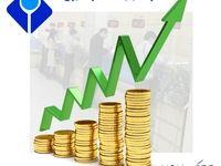 پرداخت سود سهام سال٩٧ سرمایهگذاری خوارزمی در شعب بانک صادرات ایران