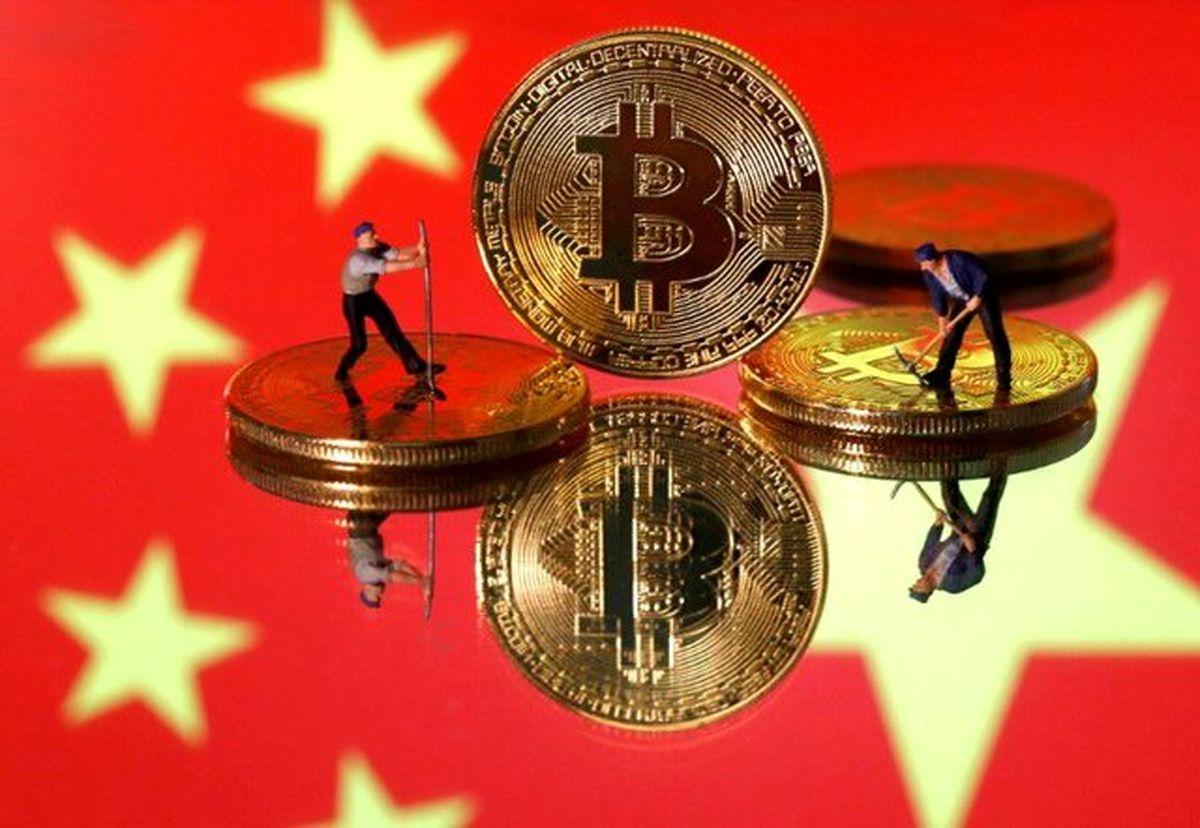 ادامه موضع خصمانه چین علیه رمزارزها