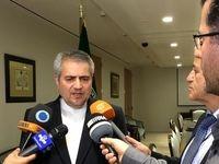 اعضای شورای امنیت خواهان اجرای کامل برجام شدند