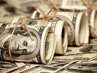 ثروت ایرانیان مقیم آمریکا چقدر است؟
