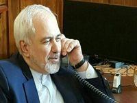 گفتوگوی تلفنی ظریف و وزیر خارجه چین