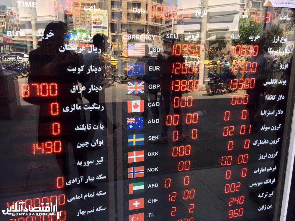 بازار ارز 5 شهریور