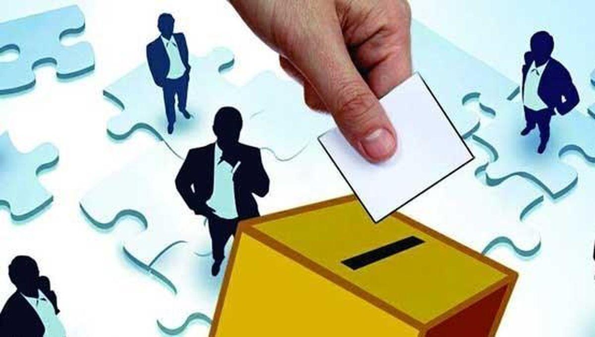 جدیدترین آمار ثبت نام کنندگان شورا در استان تهران