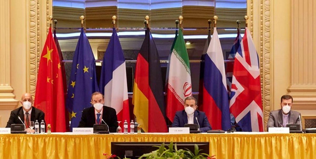 ارسال نامه ایران به آژانس بین المللی انرژی اتمی