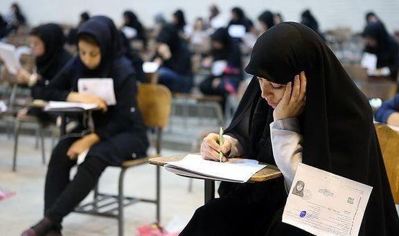 کرونا کدام آزمونهای وزارت بهداشت را لغو کرد؟