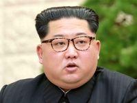 جزییات جدید از کودکی رهبر کره شمالی