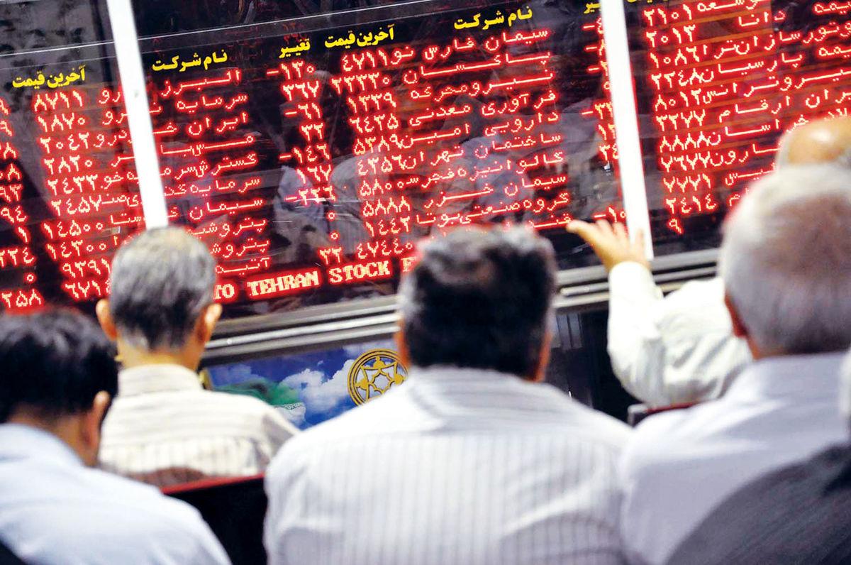 فوری/ اولتیماتوم بورسی به وزیر اقتصاد!