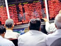 پیشبینی سود سهام پیشنهادی هرسهم