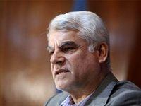 دفاعیه بهمنی