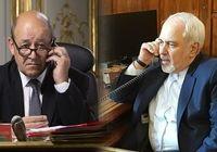 گفتوگوی برجامی وزیران خارجه ایران و فرانسه
