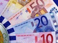 میانبر اروپا برای عبور از موانع بانکی