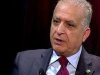 اعلام مخالفت دولت عراق با حضور اسرائیل در منطقه خلیج فارس