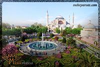 تجربه سفر نوروزی بینظیر در ترکیه