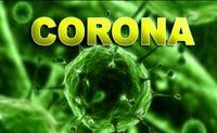فوت یک نفر بر اثر ابتلا به ویروس کرونا
