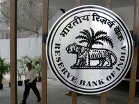 بانک مرکزی هند انتشار ارز رمزنگار با پشتوانه روپیه را تایید کرد