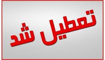 تعطیلی مدارس هشت شهرستان خوزستان در نوبت بعدازظهر سه شنبه