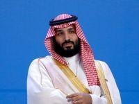 شرارت جدید و هولناک ولیعهد عربستان