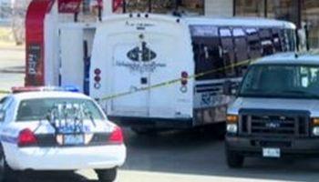 ۳ کشته در حادثه تیراندازی ایلینوی آمریکا