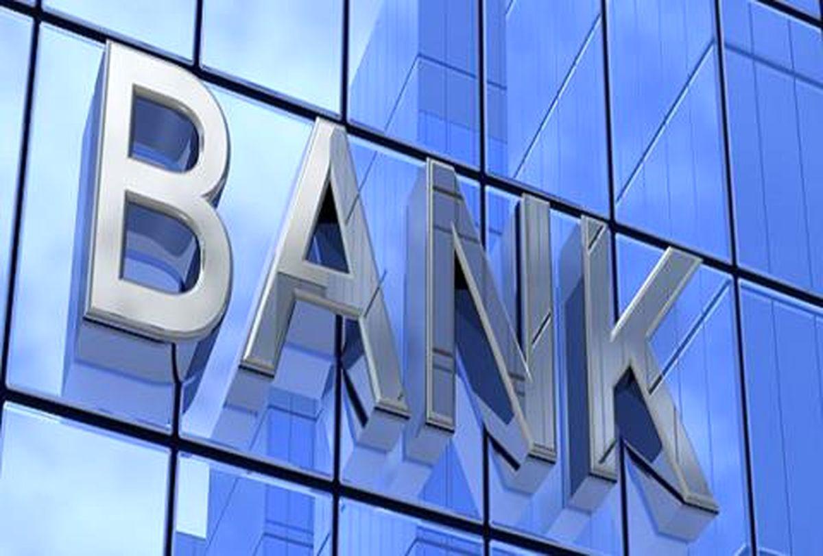 تحریم اخیر ۱۸ بانک ایرانی نمایشی است