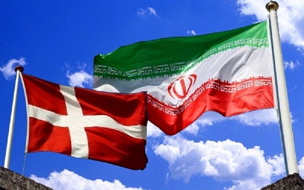 تاکید ایران و دانمارک بر توسعه همکاری در بخش علوم زمین