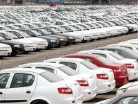۱۵۲ هزار دستگاه؛ فروش فوق العاده خودروها