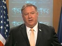 پمپئو: از گفتگو با تهران استقبال میکنیم!
