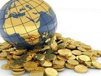 رقابت پذیرترین اقتصادهای جهان کداماند؟