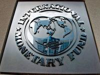 هشدار صندوق بینالمللی پول درباره تداوم نرخ بهره پایین