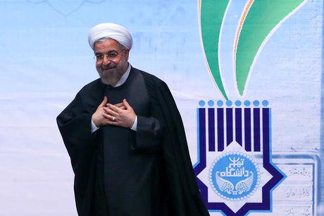 مراسم آغاز سال تحصیلی چهارشنبه در دانشگاه تهران برگزار میشود