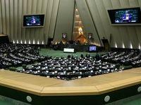 جلسه انتخاب رئیس دیوان محاسبات کشور +عکس