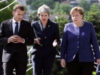 یادداشت مشترک مدیران ۴اندیشکده مهم اروپایی