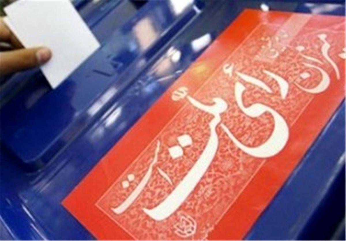 ثبت نام ۱۳۵داوطلب انتخابات میاندورهای مجلس قطعی شد