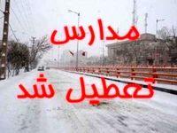 برف و کولاک برخی از مدارس آذربایجان شرقی را تعطیل کرد