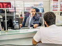 آمار پرداخت تسهیلات کرونایی به صاحبان کسب و کار
