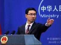 اولین واکنش پکن به توافق پیونگ یانگ