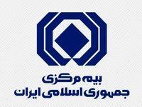 شرایط صدور الحاقیه برای بیمه بدنه خودروها اعلام شد