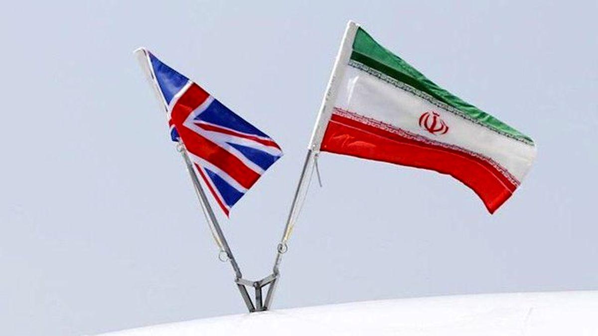 تعویق ۶ماهه جلسه دادگاه رسیدگی به پرونده بدهی انگلیس به ایران