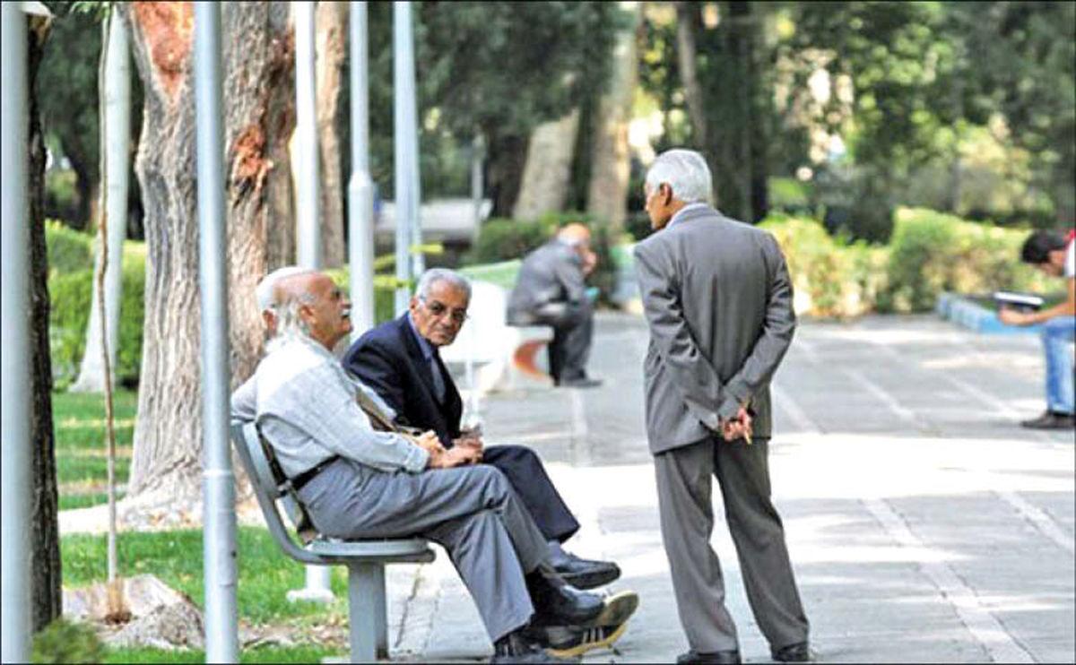 پرداخت مطالبات بازنشستگان تا پایان آبان ماه
