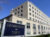 حمایت وزارت خارجه آمریکا از تروریستها در ادلب سوریه