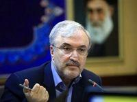 واکنش وزیر بهداشت به موضوع فرار مالیاتی پزشکان